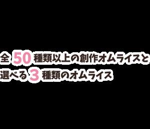 main_copy002